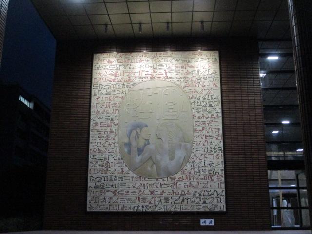 宮崎市 図書館(ライトアップ)